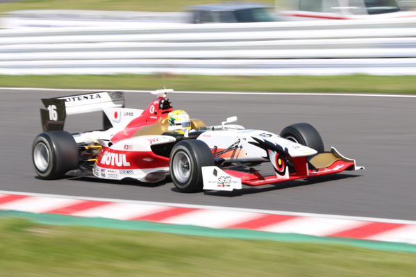 Naoki Yamamoto fez a primeira pole da Temporada da Super Formula
